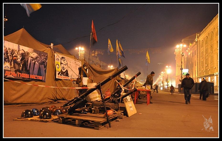 Kiev - Révolution de 2014 Euromaidan - Armes de Maidan : Mortiers de fortune
